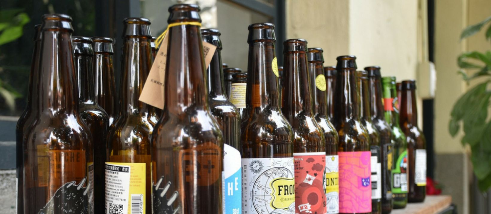Photo for: What is The Ideal Beer Packaging?